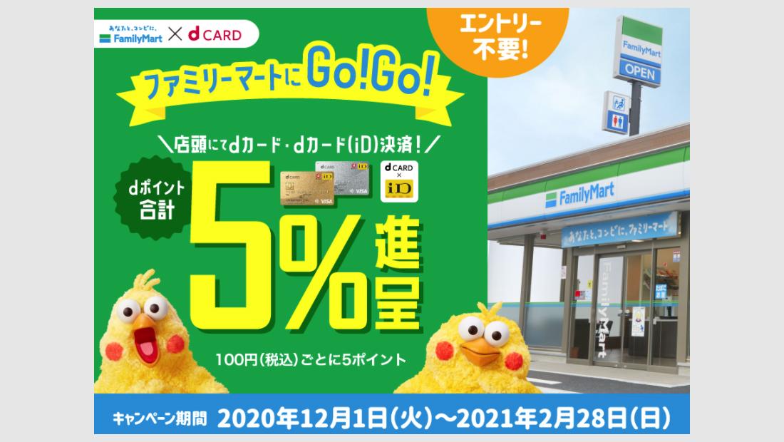 f:id:nobujirou:20201202105453j:plain