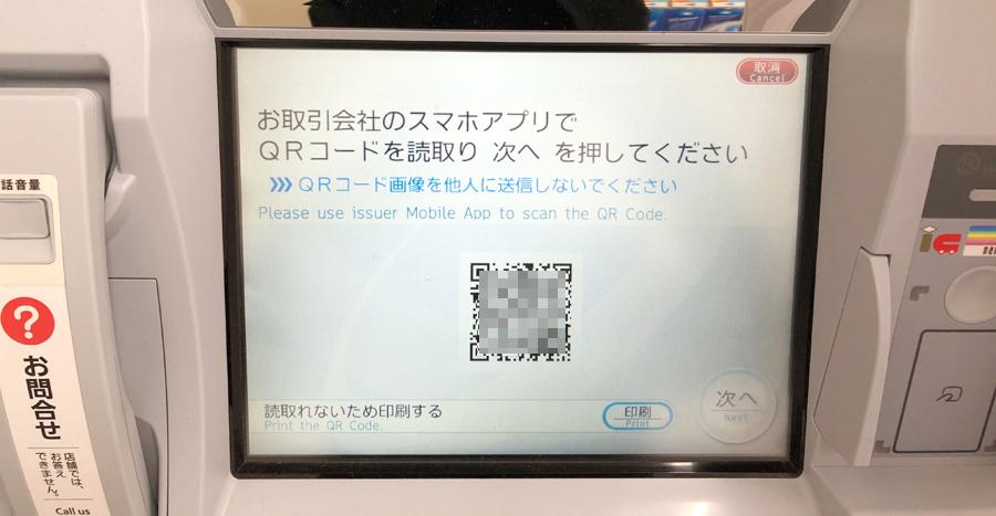 f:id:nobujirou:20201202142245j:plain