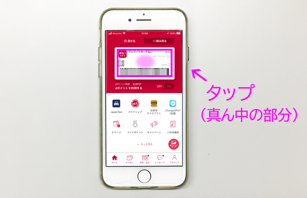 f:id:nobujirou:20201202145426j:plain
