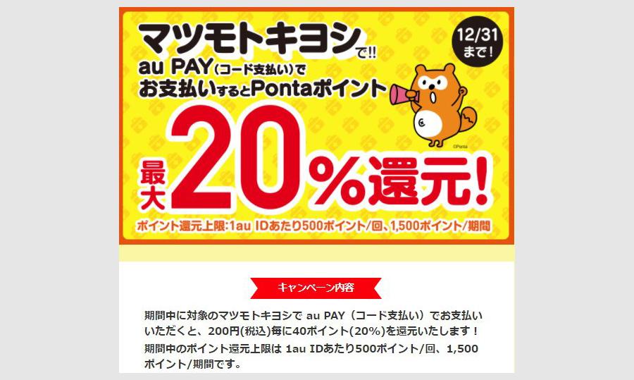 f:id:nobujirou:20201203154823j:plain