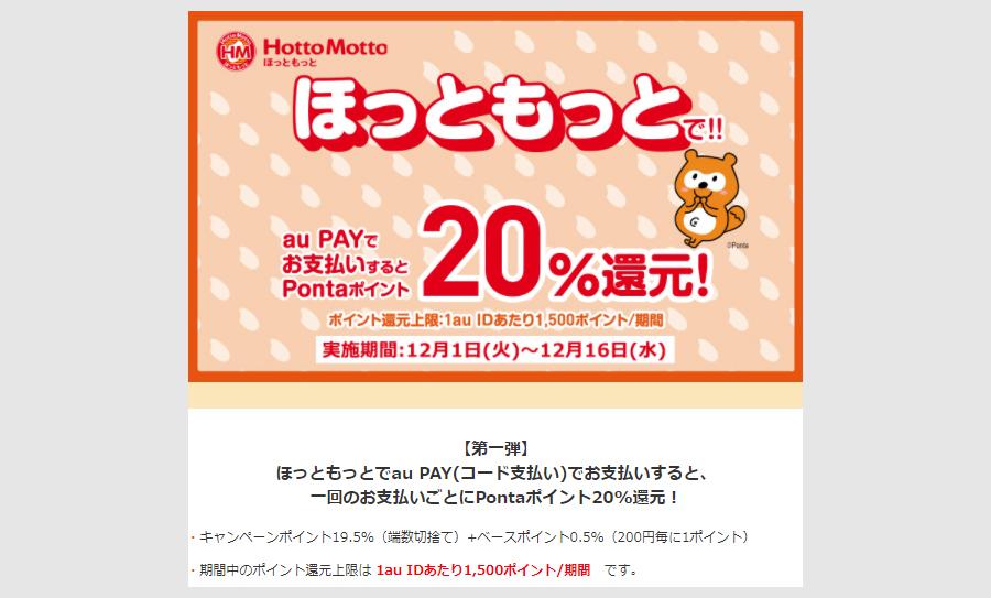 f:id:nobujirou:20201203155027j:plain