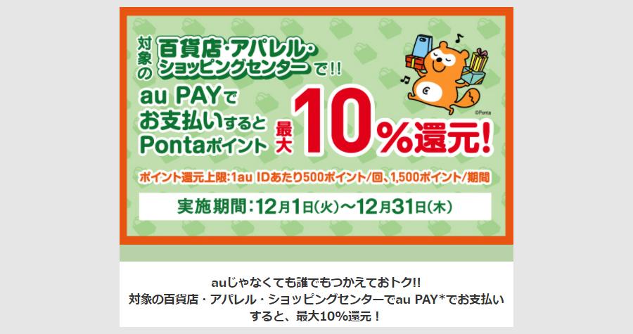 f:id:nobujirou:20201203155306j:plain