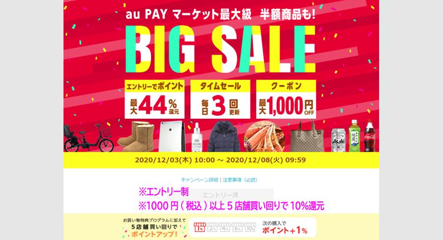 f:id:nobujirou:20201203162556j:plain
