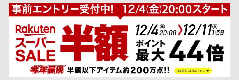 f:id:nobujirou:20201203171228j:plain