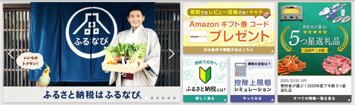 f:id:nobujirou:20201208182800j:plain