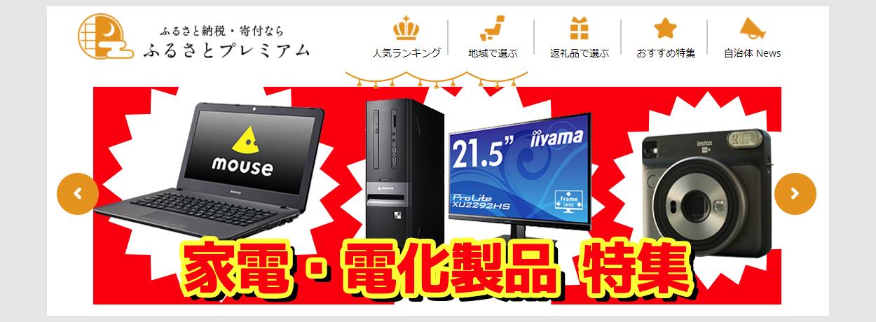 f:id:nobujirou:20201208185131j:plain