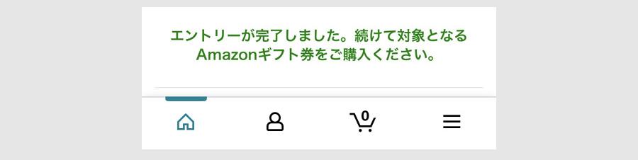 f:id:nobujirou:20201212115103j:plain