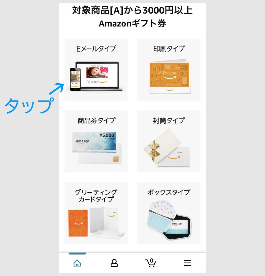f:id:nobujirou:20201212115946j:plain