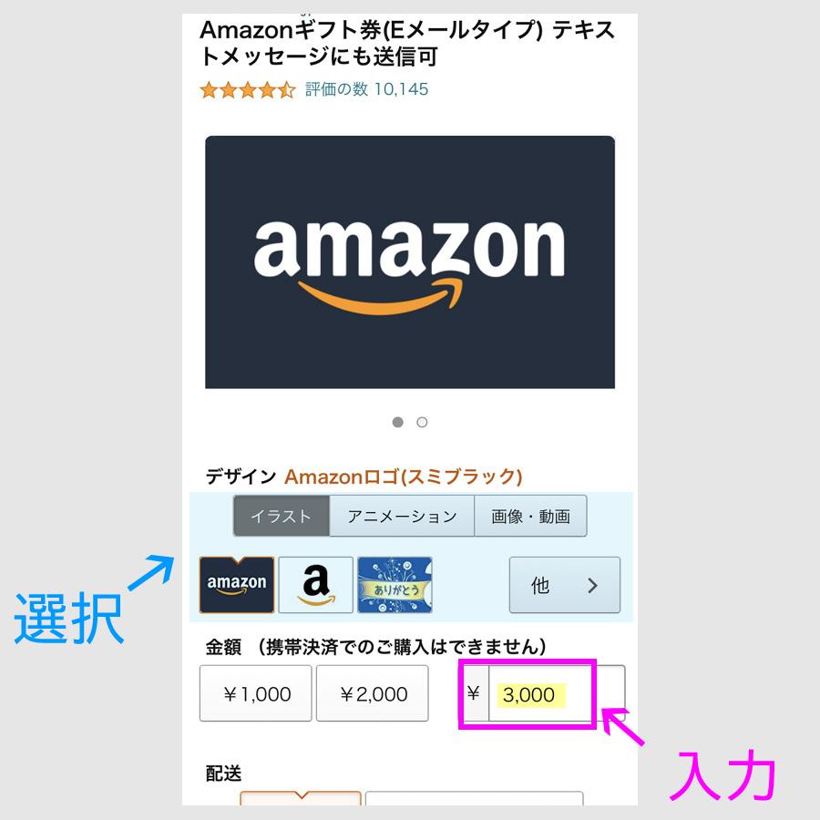 f:id:nobujirou:20201212121351j:plain