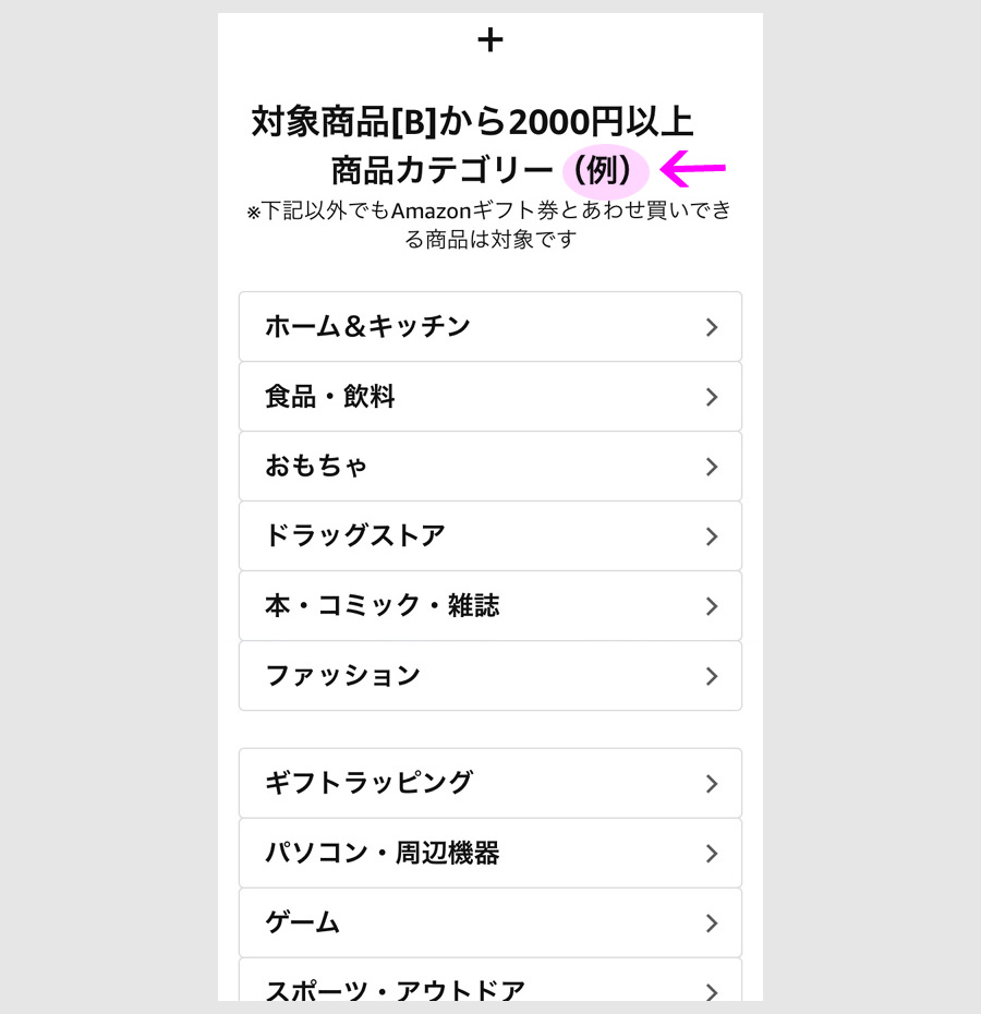 f:id:nobujirou:20201212125703j:plain