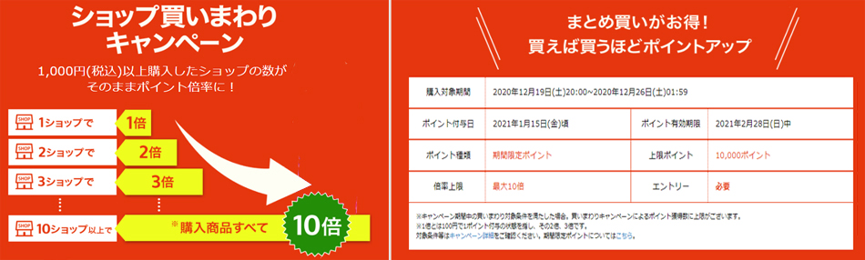 f:id:nobujirou:20201218152151j:plain