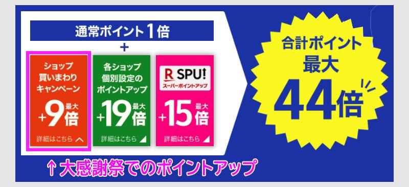 f:id:nobujirou:20201218152456j:plain