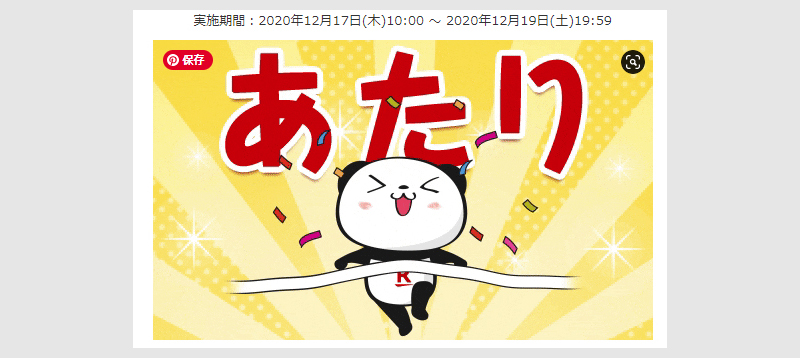 f:id:nobujirou:20201218152817j:plain