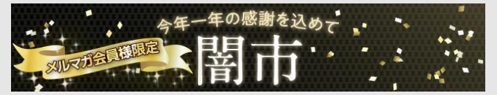 f:id:nobujirou:20201219111948j:plain