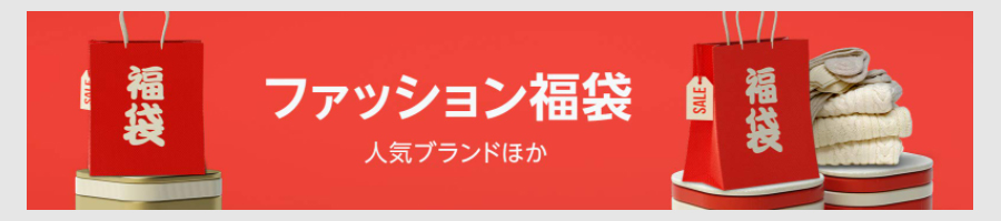 f:id:nobujirou:20201229230022j:plain