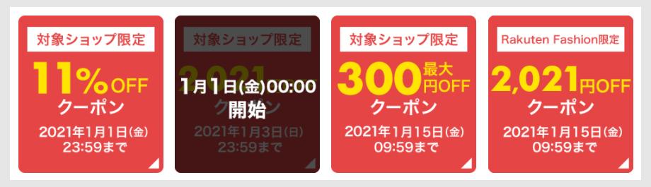 f:id:nobujirou:20201231110345j:plain