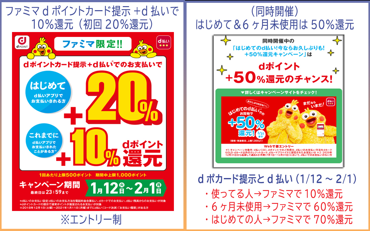 f:id:nobujirou:20210111132655j:plain