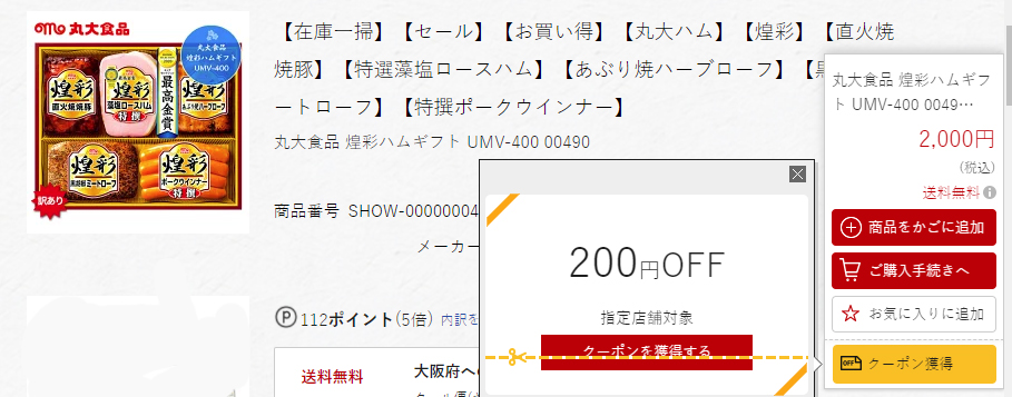 f:id:nobujirou:20210112191156j:plain