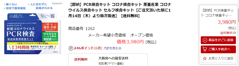 f:id:nobujirou:20210112192352j:plain