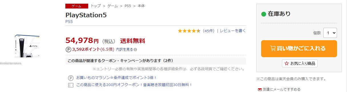 f:id:nobujirou:20210113103513j:plain