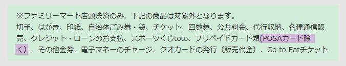 f:id:nobujirou:20210119132058j:plain