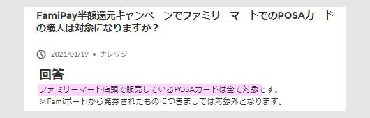 f:id:nobujirou:20210121103912j:plain