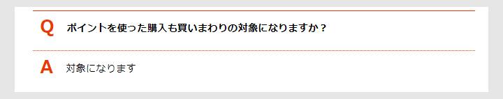 f:id:nobujirou:20210124200836j:plain