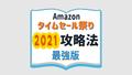 20210126164107