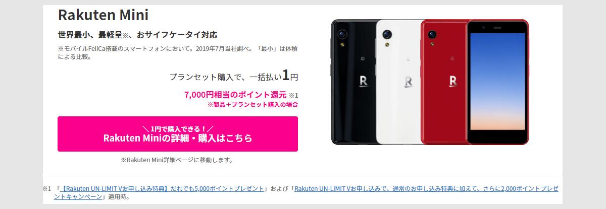 f:id:nobujirou:20210129161929j:plain