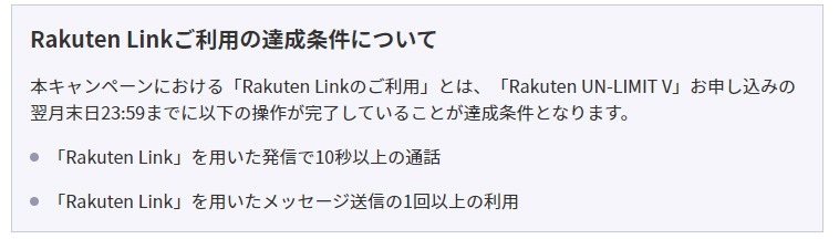 f:id:nobujirou:20210130003130j:plain
