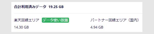 f:id:nobujirou:20210201184130j:plain