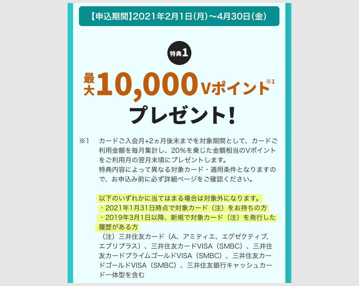 f:id:nobujirou:20210202131628j:plain