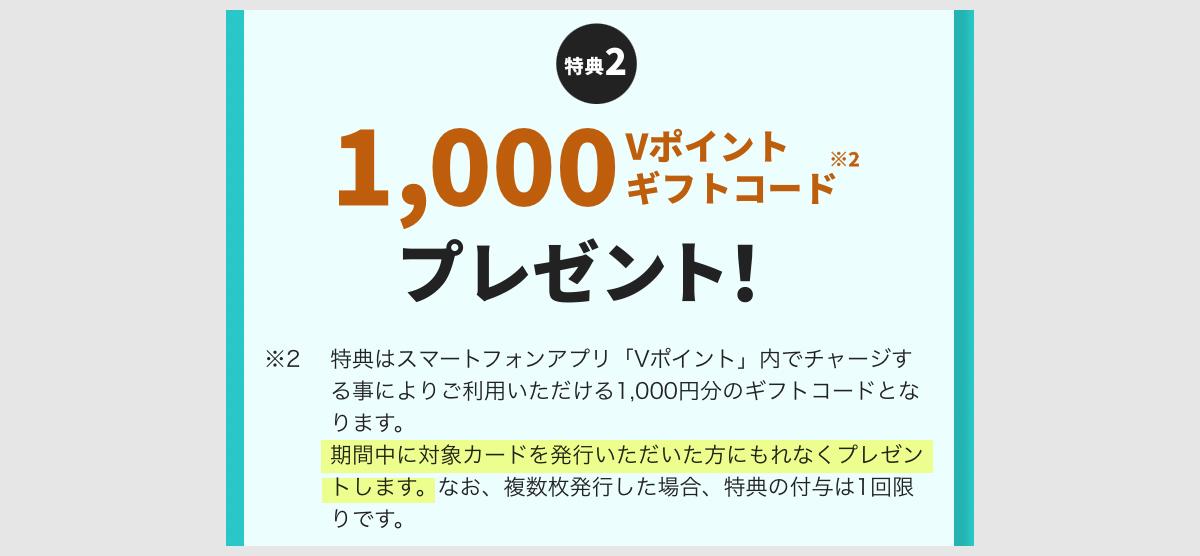 f:id:nobujirou:20210202132238j:plain