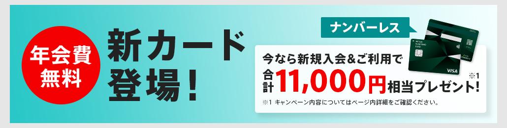 f:id:nobujirou:20210203203612j:plain