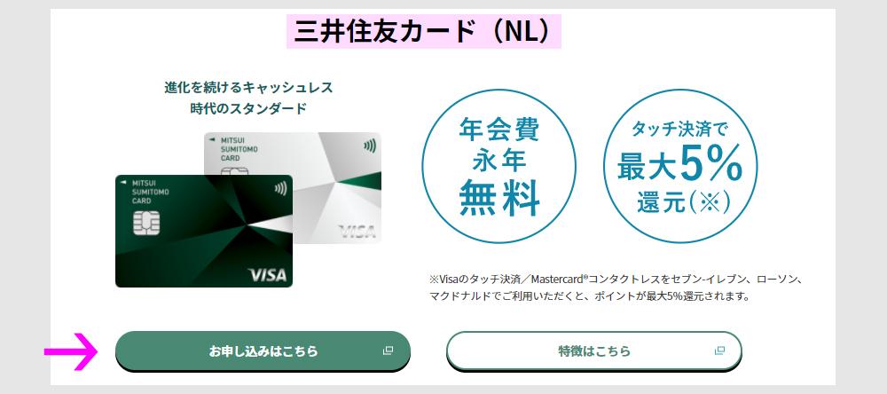 f:id:nobujirou:20210203205416j:plain
