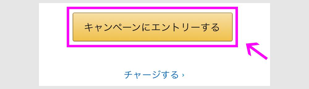 f:id:nobujirou:20210204153907j:plain
