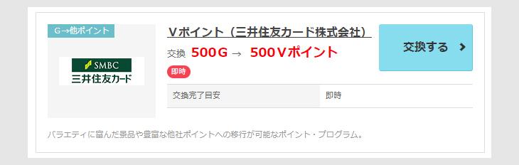 f:id:nobujirou:20210205103819j:plain