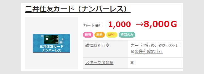 f:id:nobujirou:20210205110632j:plain
