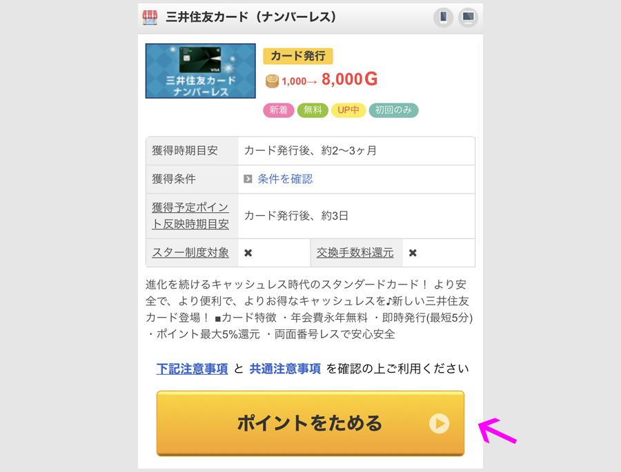 f:id:nobujirou:20210205111311j:plain