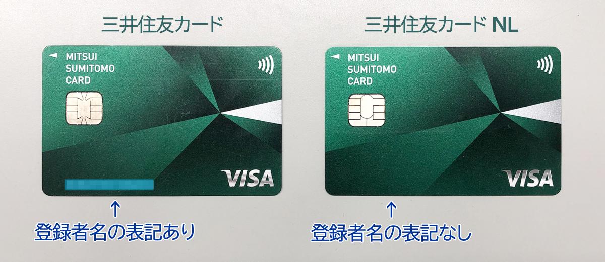 f:id:nobujirou:20210208115411j:plain