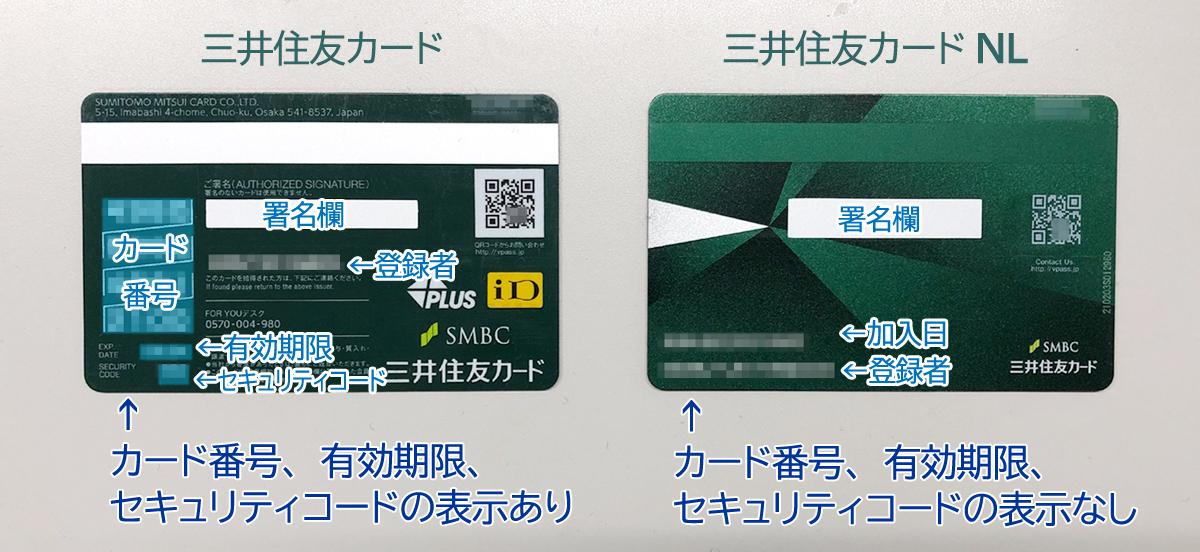 f:id:nobujirou:20210208115532j:plain