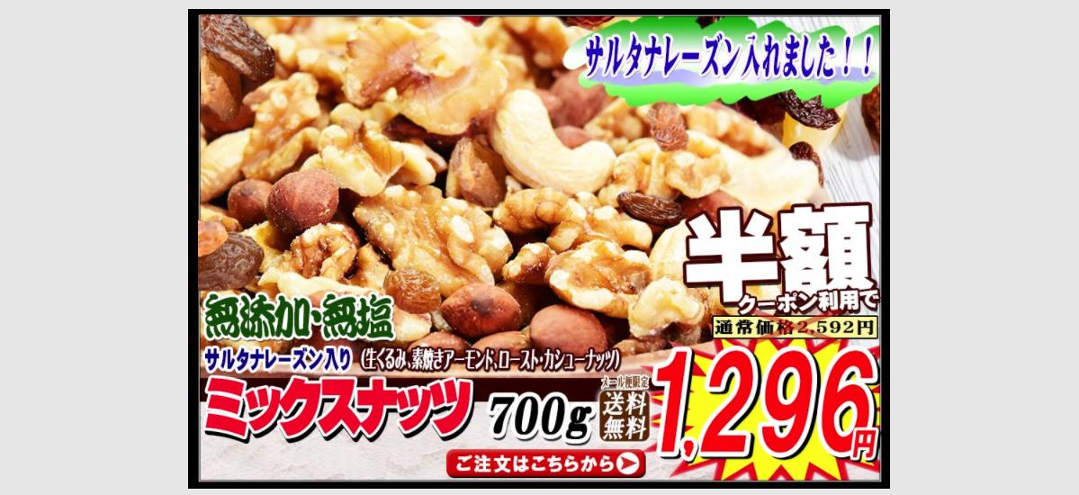 f:id:nobujirou:20210209155037j:plain