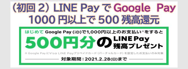f:id:nobujirou:20210216174607j:plain