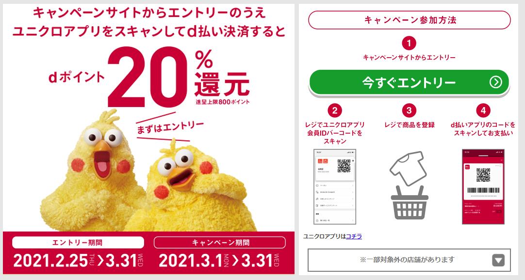 f:id:nobujirou:20210225151504j:plain