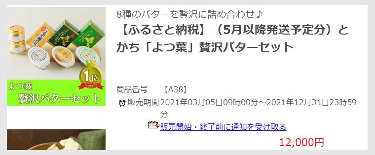 f:id:nobujirou:20210305161707j:plain
