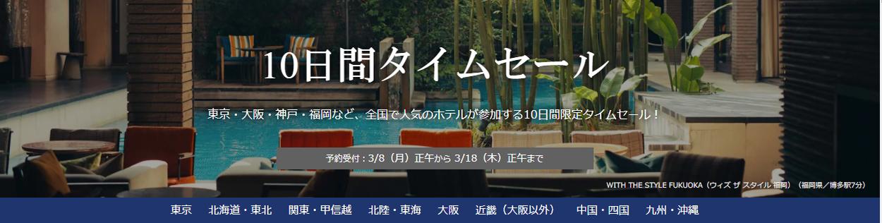 f:id:nobujirou:20210308172004j:plain