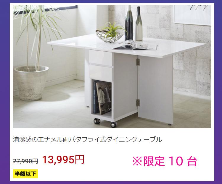 f:id:nobujirou:20210309190156j:plain