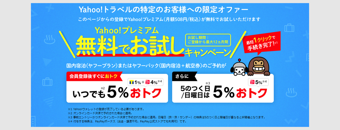 f:id:nobujirou:20210311110546j:plain