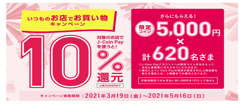 f:id:nobujirou:20210319172315j:plain