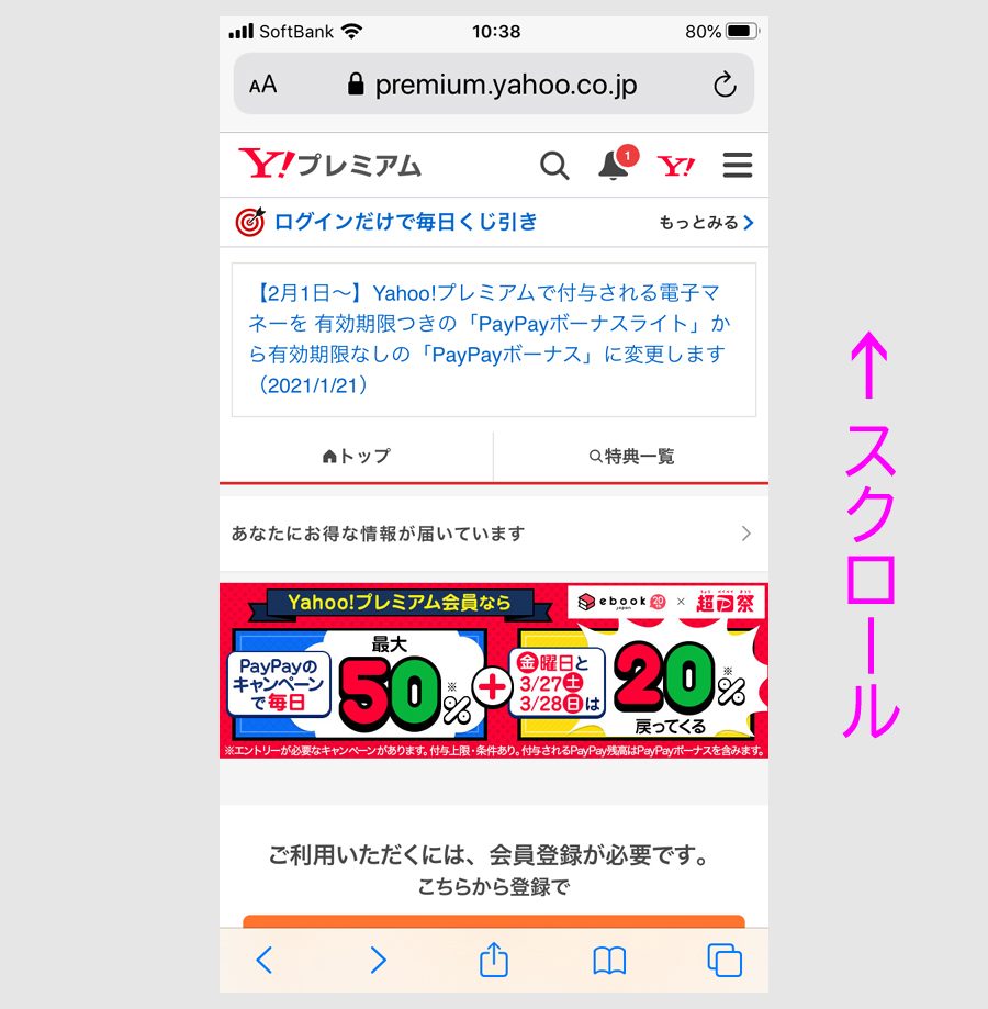 f:id:nobujirou:20210326160148j:plain